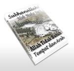 Bantahan Wahabi