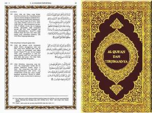 Perubahan terjemahan oleh Wahabi