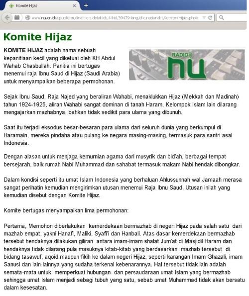komite hijaz
