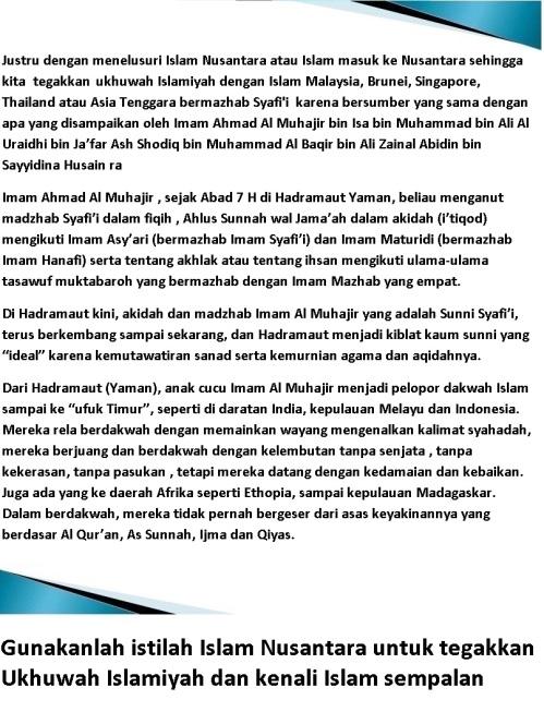 Islam Nusantara untuk Ukhuwah Islamiyah