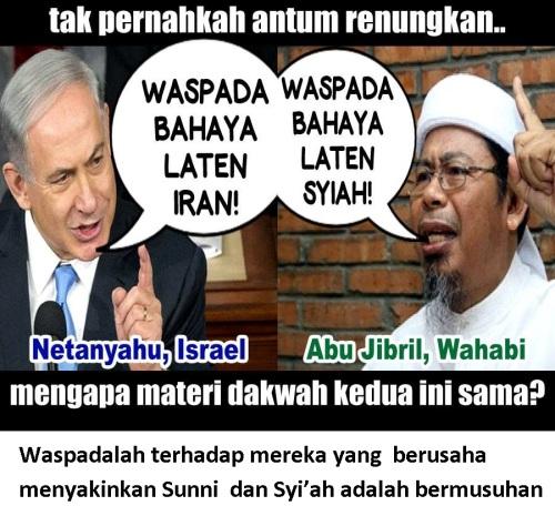Zionis Israel dan Wahabi