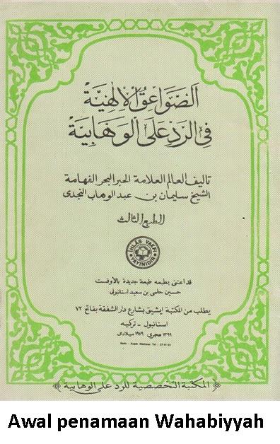 awal penamaan wahabiyyah