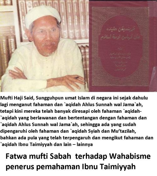 mufti haji said
