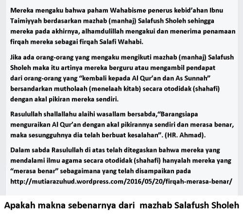 mazhab salafush sholeh