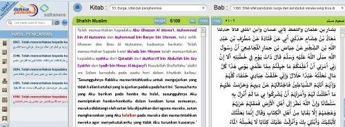 HR Muslim 5109