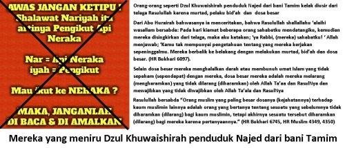 tiru-dzul-khuwaishirah