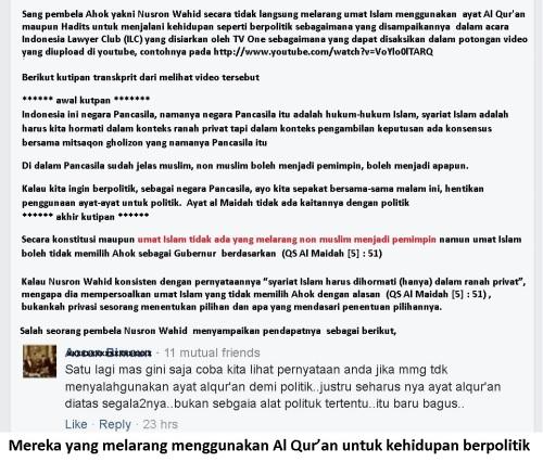 larangan-menggunakan-al-quran